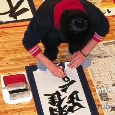 GIAPPONE: onsen e pagode   viaggio ruby group viaggi individuali viaggi di nozze tipologia viaggio siti unesco i favoriti ruby travel homepage post giappone estremo oriente